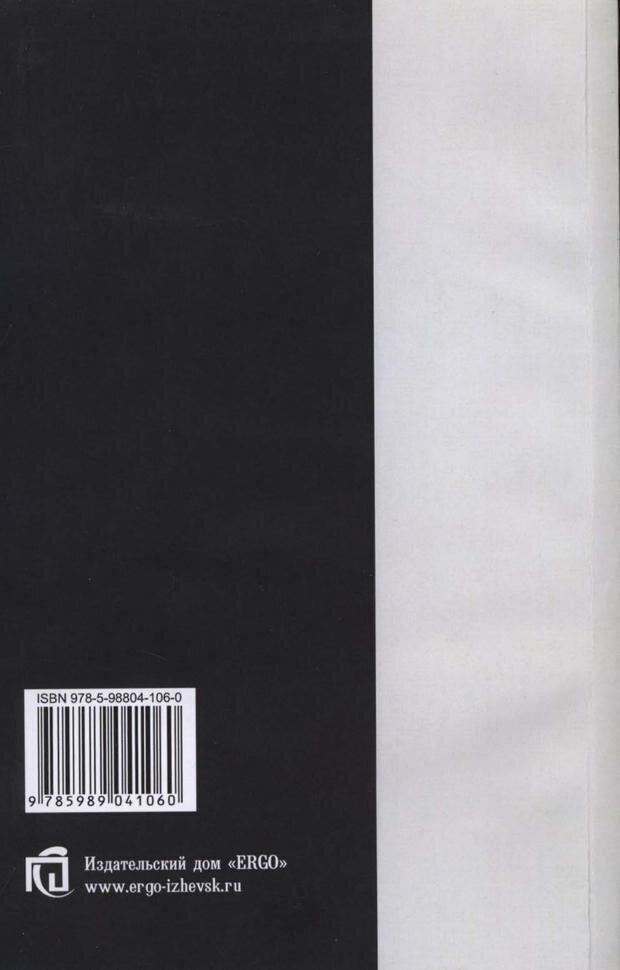 PDF. Формы выражения женского комплекса кастрации. Абрахам К. Страница 58. Читать онлайн