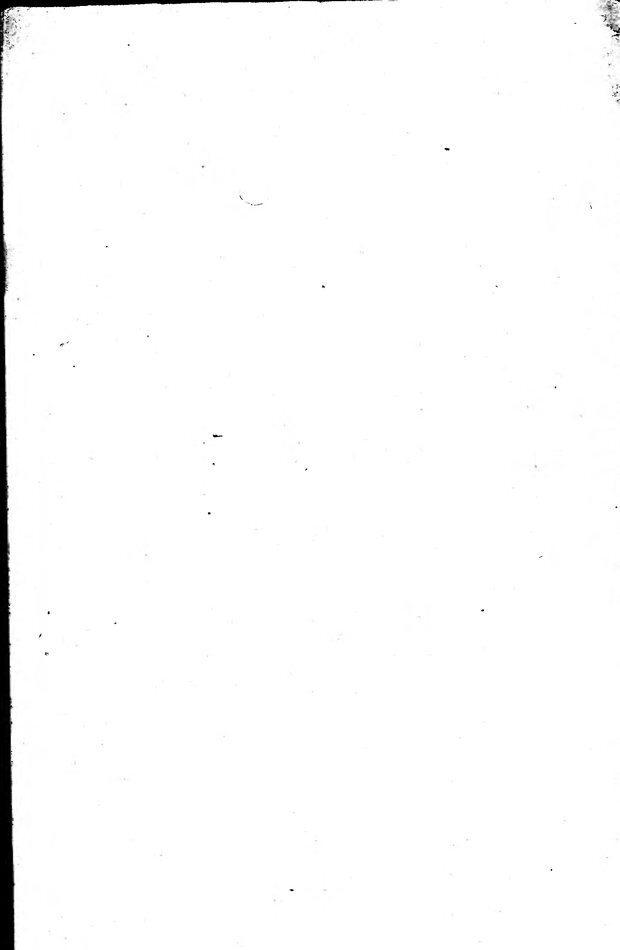 DJVU. Существует ли душа? О природе психической деятельности человека. Бирюков Д. А. Страница 2. Читать онлайн