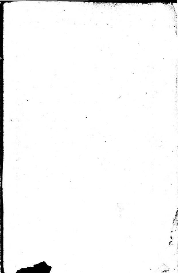 DJVU. Существует ли душа? О природе психической деятельности человека. Бирюков Д. А. Страница 33. Читать онлайн