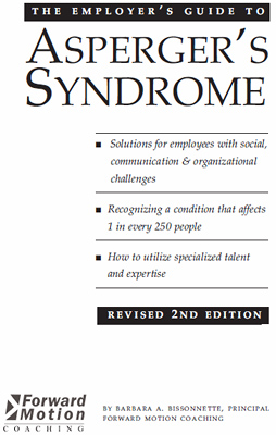 """Обложка книги """"Руководство работодателя по синдрому Аспергера"""""""