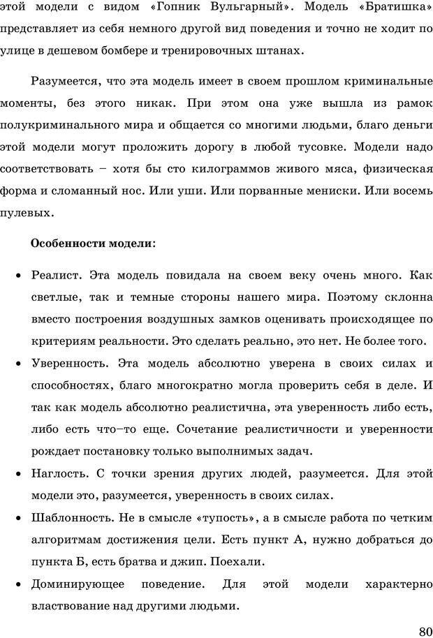Книга рмэс скачать pdf