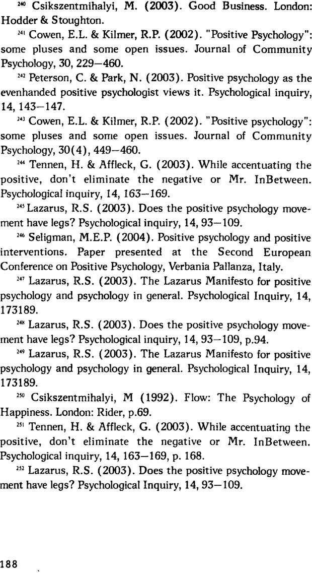 psychological inquiry Welcome to the society for qualitative inquiry in psychology (sqip) sqip is a section of division 5 of the american psychological association.