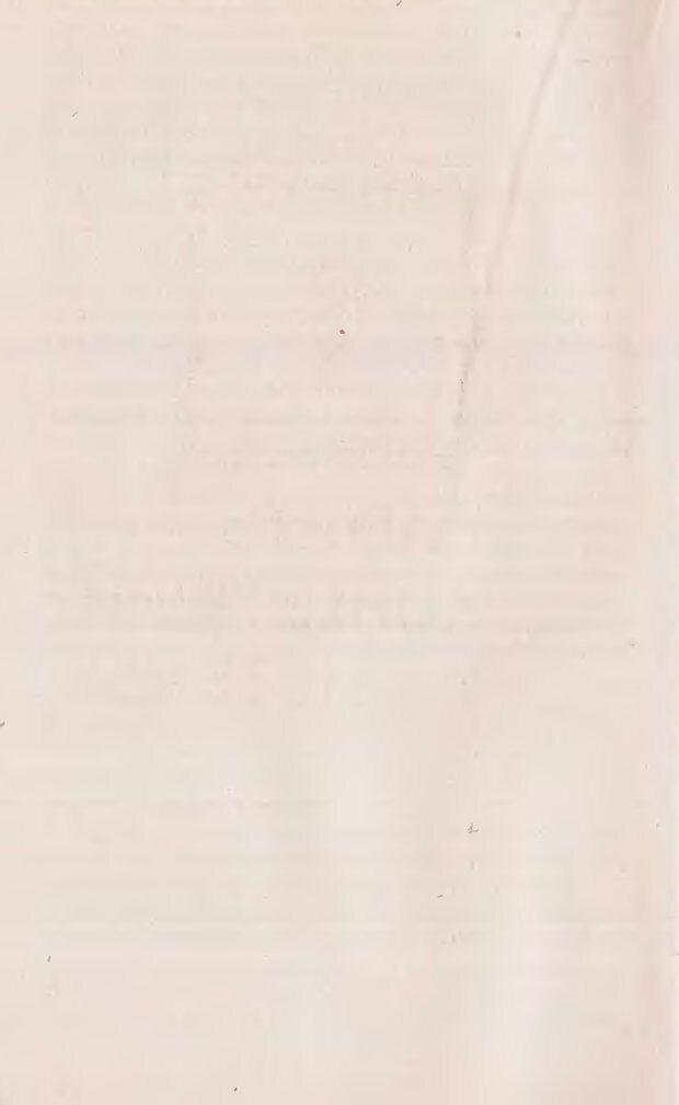 DJVU. Суперпамять. Бьюзен Т. Страница 13. Читать онлайн