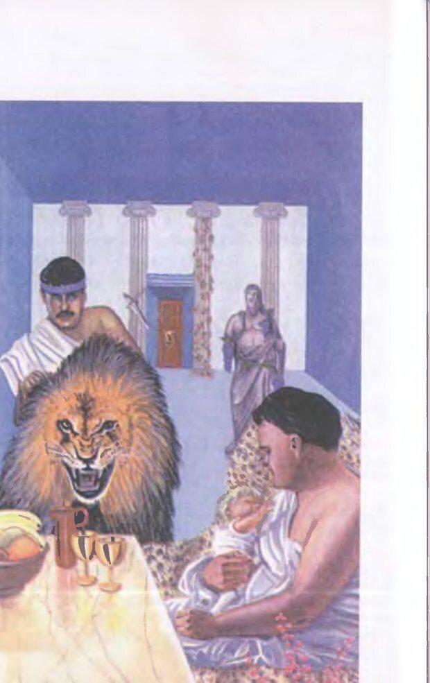 DJVU. Суперпамять. Бьюзен Т. Страница 130. Читать онлайн