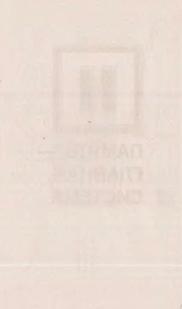 DJVU. Суперпамять. Бьюзен Т. Страница 92. Читать онлайн