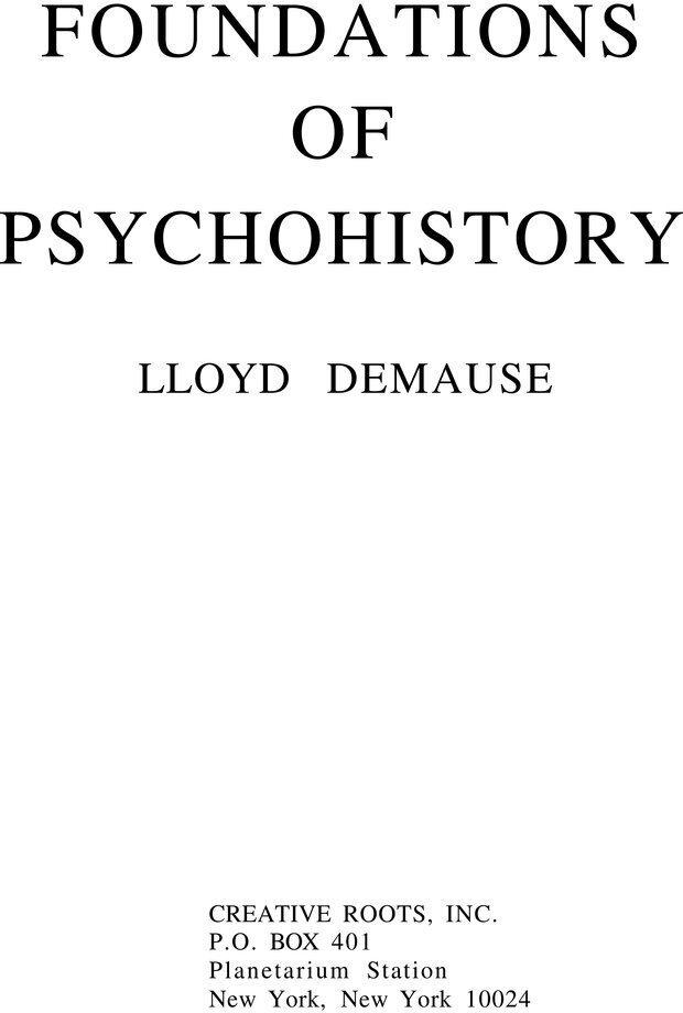 PDF. Психоистория. Демоз Л. Страница 1. Читать онлайн