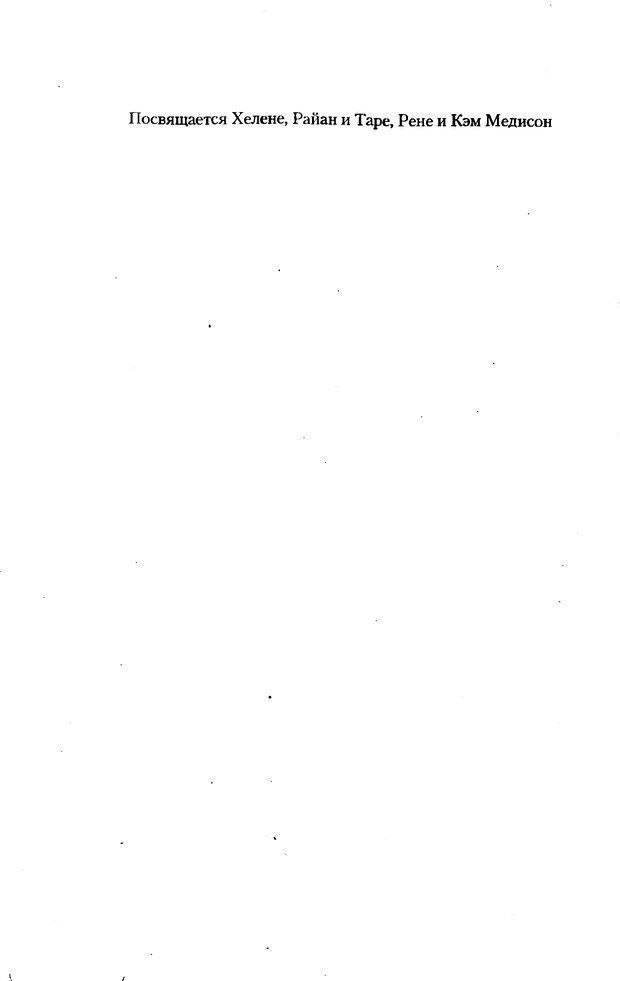 DJVU. Мотивация поведения (5-е издание). Фрэнкин Р. E. Страница 29. Читать онлайн