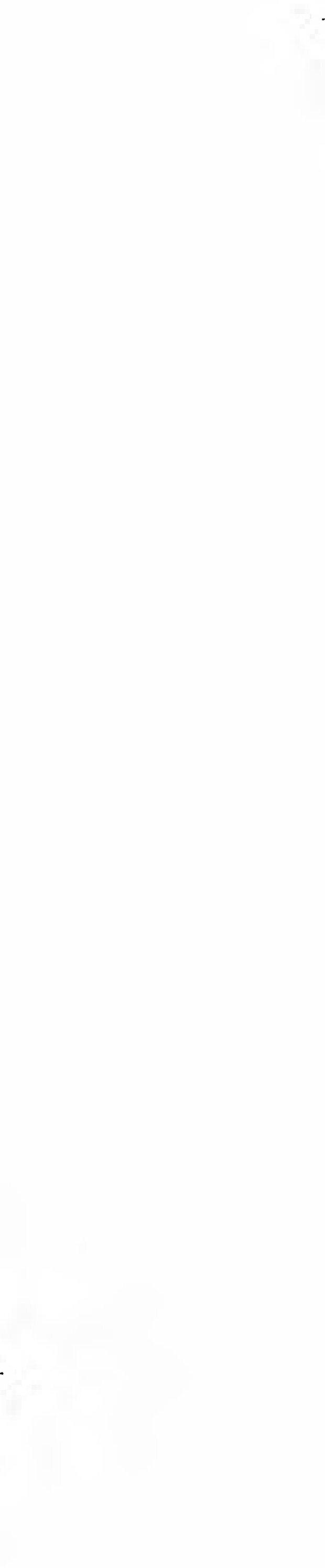 DJVU. Том 3. Психология бессознательного. Фрейд З. Страница 117. Читать онлайн