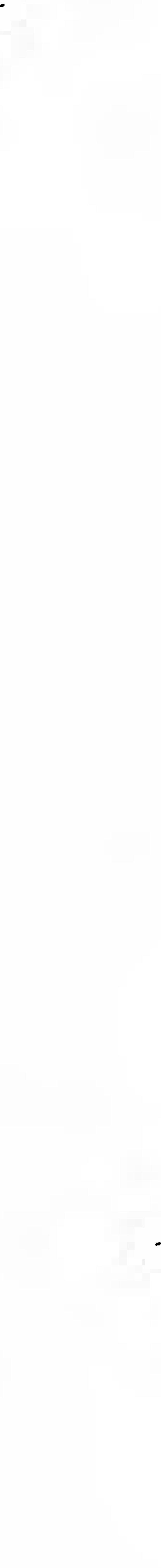 DJVU. Том 7. Навязчивость, паранойя и перверсия. Фрейд З. Страница 29. Читать онлайн