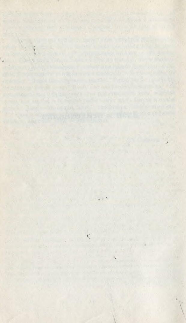 PDF. Что такое дзэн? Фромм Э. З. Страница 7. Читать онлайн