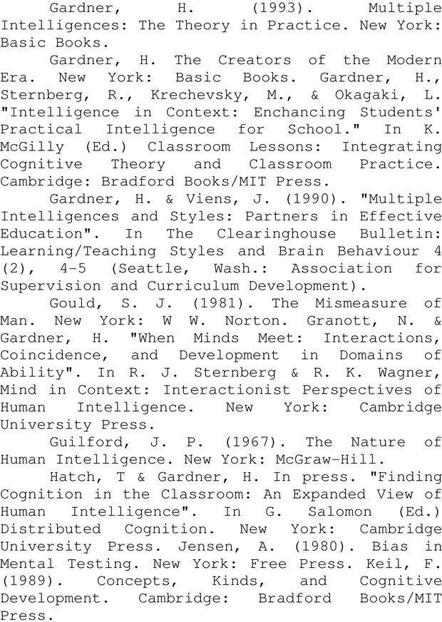 PDF. Структура Разума. Теория множественного интеллекта. Гарднер Г. Страница 53. Читать онлайн