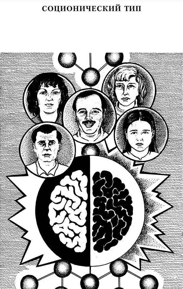 PDF. Найди в жизни гармонию. Гречинский А. Е. Страница 28. Читать онлайн