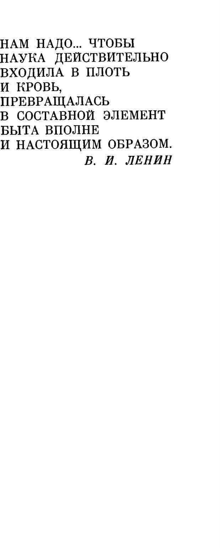 PDF. Резервы человеческой психики. Гримак Л. П. Страница 2. Читать онлайн