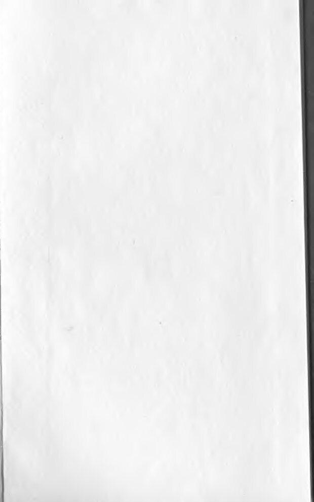 DJVU. Как управлять другими. Как управлять собой. Шейнов В. П. Страница 385. Читать онлайн