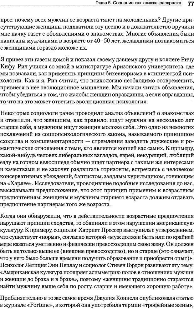 Секс в жизни женщины в pdf