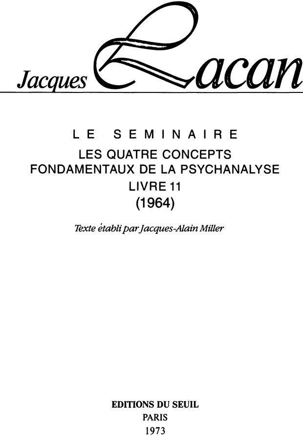 DJVU. Семинары. Книга 11. Четыре основные понятия психоанализа. Лакан Ж. Страница 1. Читать онлайн