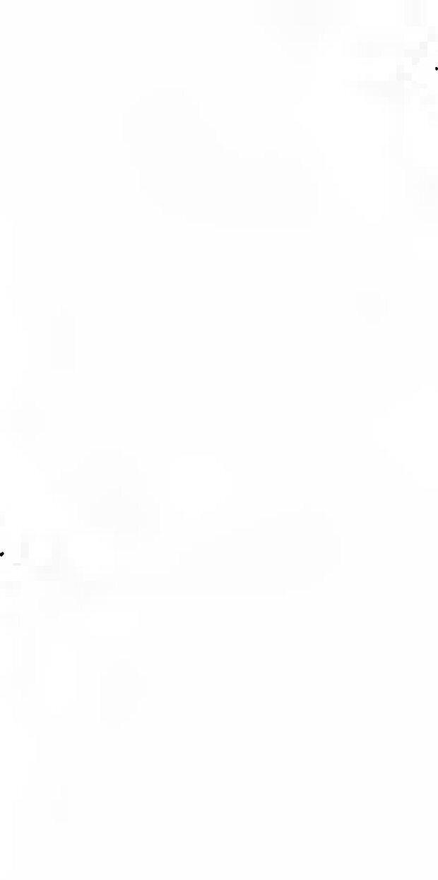 DJVU. Семинары. Книга 11. Четыре основные понятия психоанализа. Лакан Ж. Страница 20. Читать онлайн