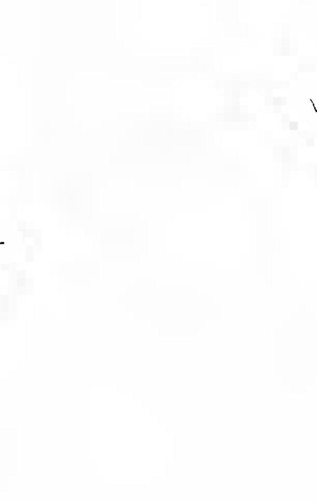 DJVU. Семинары. Книга 5. Образования бессознательного. Лакан Ж. Страница 586. Читать онлайн