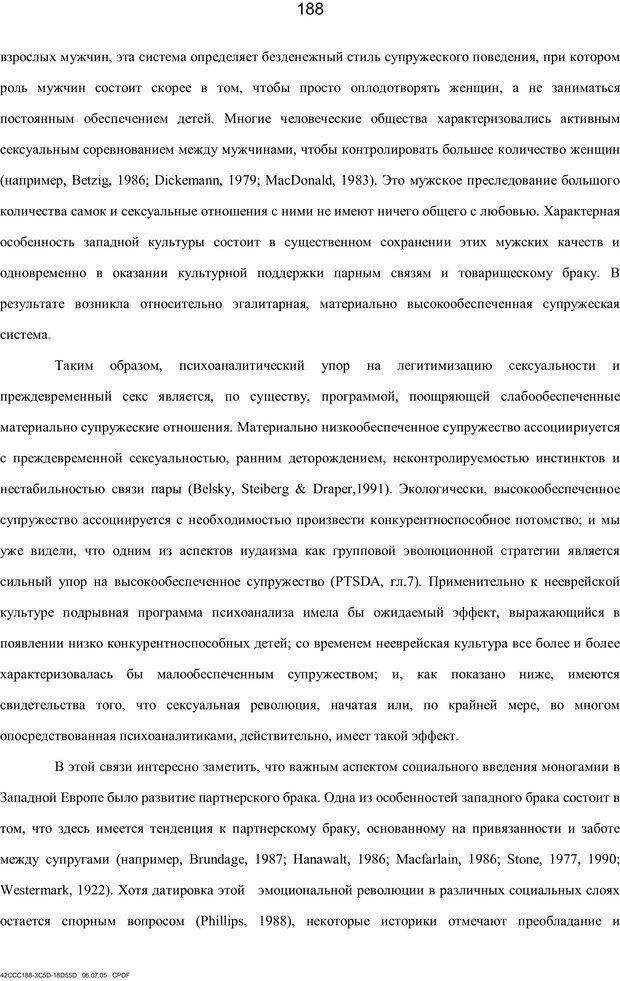 Оптнер системный анализ скачать pdf