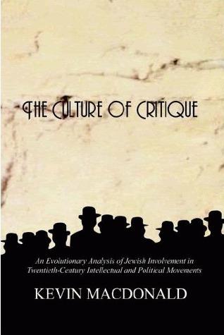 """Обложка книги """"Введение в Культуру Критики"""""""