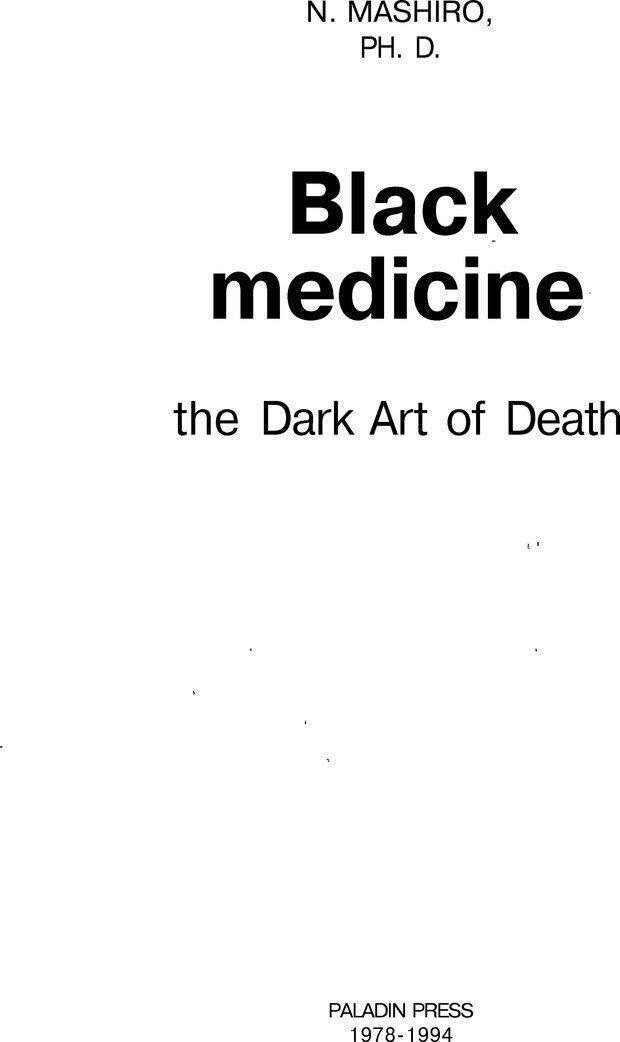 DJVU. Чёрная медицина: Тёмное искусство смерти, или как выжить в мире насилия. Маширо Н. Страница 1. Читать онлайн