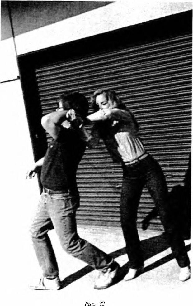 DJVU. Чёрная медицина: Тёмное искусство смерти, или как выжить в мире насилия. Маширо Н. Страница 215. Читать онлайн