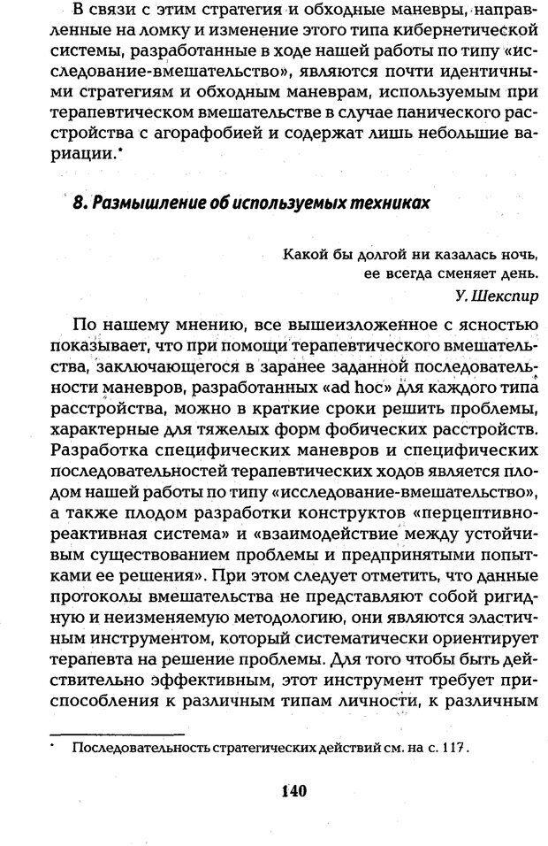 Медицина - librusecpro