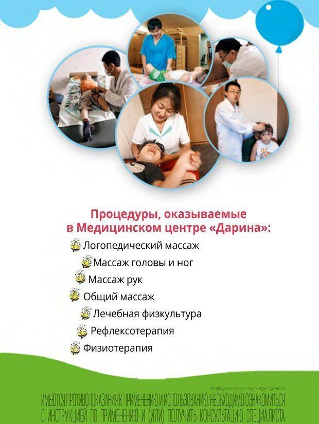 PDF. Лоцман по жизни[Книга для семей,  воспитывающих детей-инвалидов]. неизвестен А. Страница 198. Читать онлайн