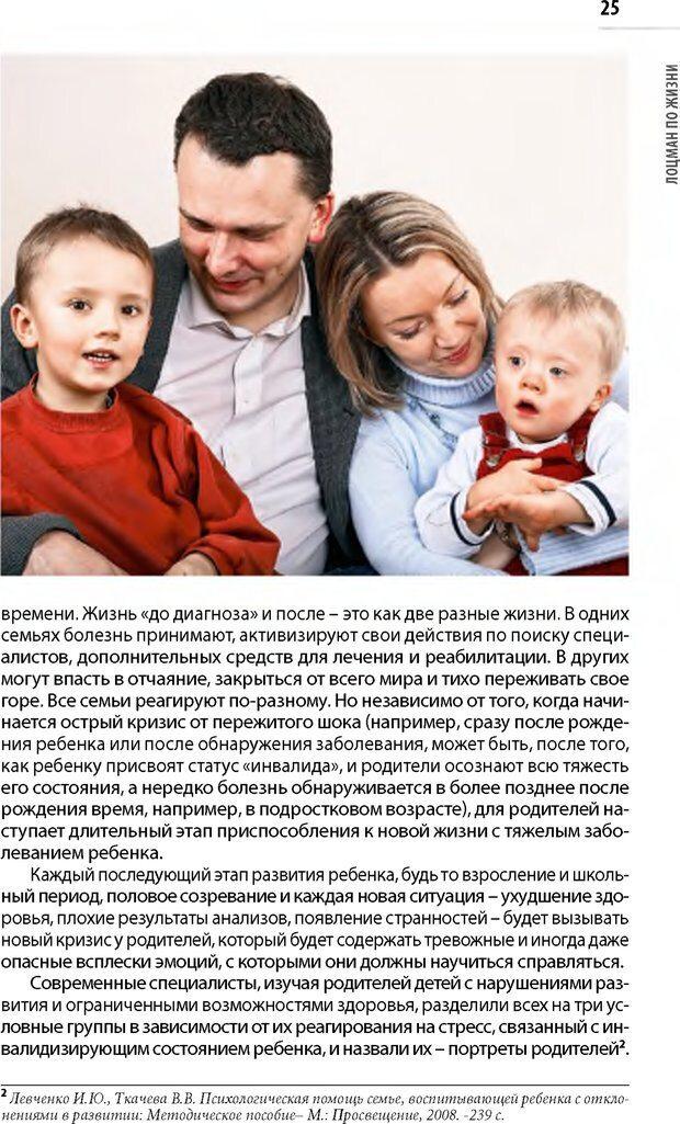 Кому присваивается статус малоимущей семьи