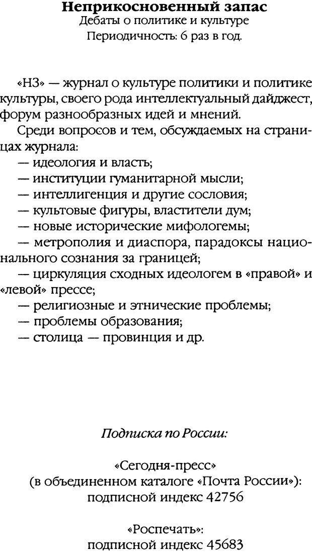 DJVU. Толкование сновидений. Мазин В. А. Страница 705. Читать онлайн