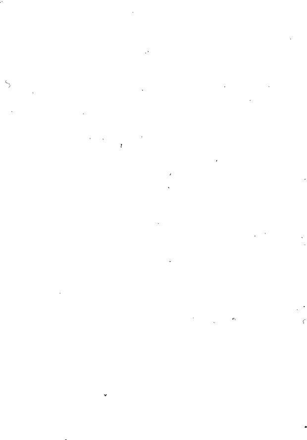 DJVU. Пол. Гендер. Культура. Немецкие и русские исследования. Без автора . Страница 260. Читать онлайн