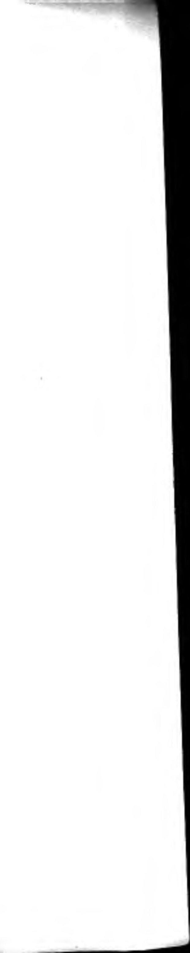 DJVU. Обучение чтению от начального до динамического. Посталовский И. З. Страница 214. Читать онлайн