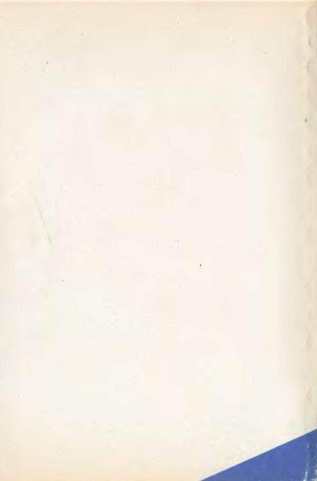 DJVU. Обучение чтению от начального до динамического. Посталовский И. З. Страница 215. Читать онлайн
