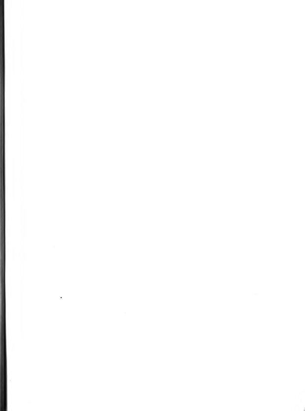 DJVU. Предвосхищение при обучении чтению и письму. Посталовский И. З. Страница 98. Читать онлайн