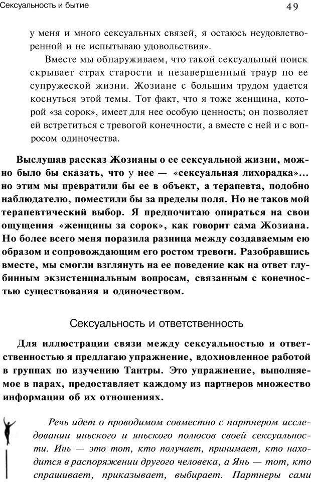 analnaya-masturbatsiya-na-kameru