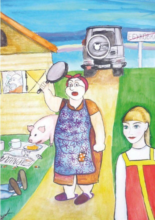DJVU. Правильные сказки. Шлахтер В. В. Страница 62. Читать онлайн