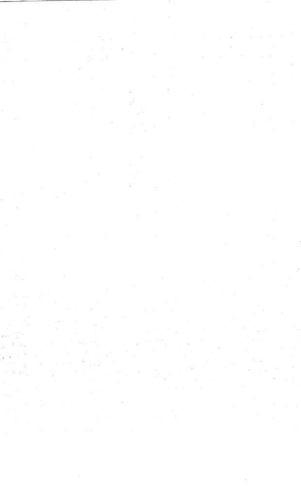 PDF. Психологическая мозаика. Степанов С. С. Страница 136. Читать онлайн
