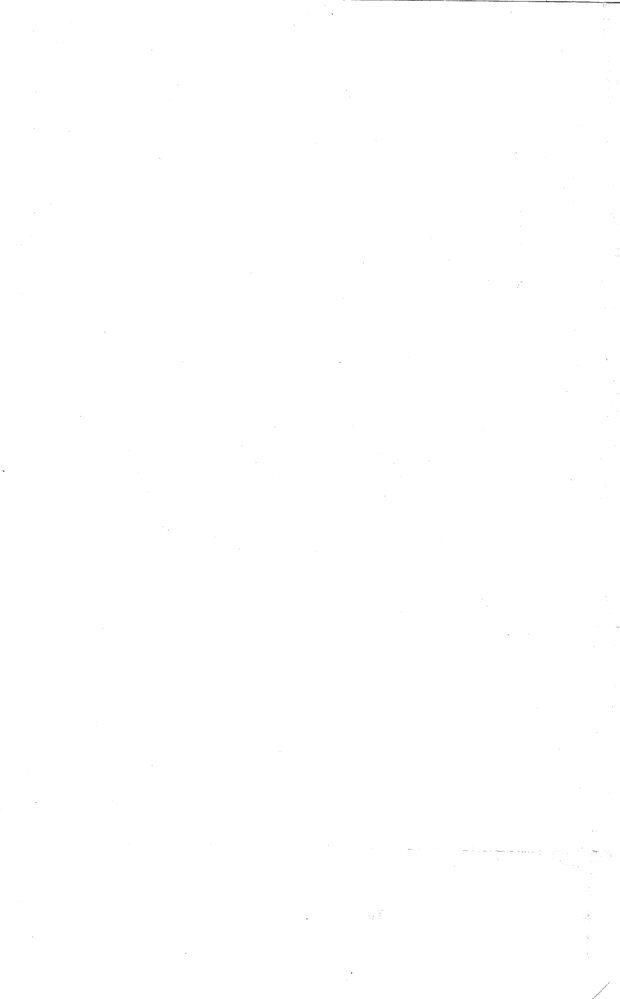 PDF. Психологическая мозаика. Степанов С. С. Страница 137. Читать онлайн