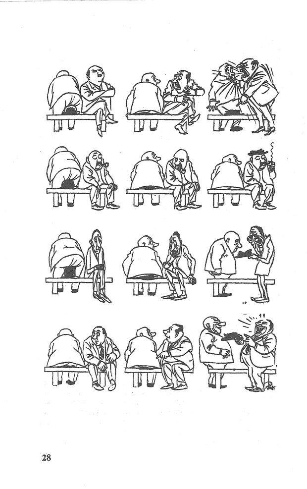 PDF. Психологическая мозаика. Степанов С. С. Страница 29. Читать онлайн