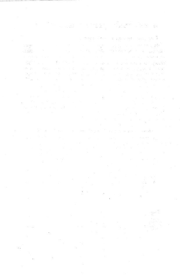 PDF. Психологическая мозаика. Степанов С. С. Страница 5. Читать онлайн