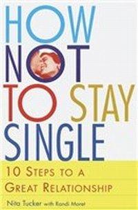 """Обложка книги """"Как избежать одиночества"""""""