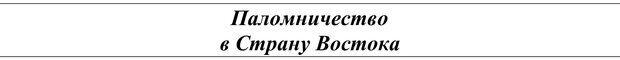 PDF. Психотерапия. Восток и Запад. Уотс А. У. Страница 1. Читать онлайн