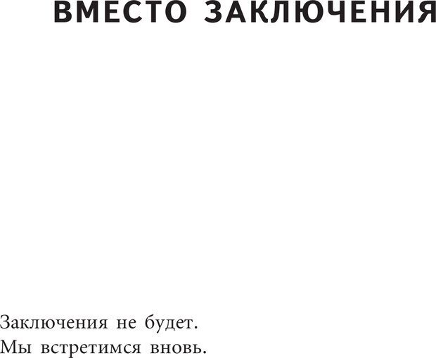 PDF. Искусство. Ступень 5.3. Верищагин Д. С. Страница 269. Читать онлайн