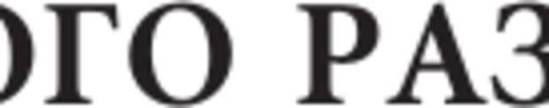 PDF. Искусство. Ступень 5.3. Верищагин Д. С. Страница 281. Читать онлайн
