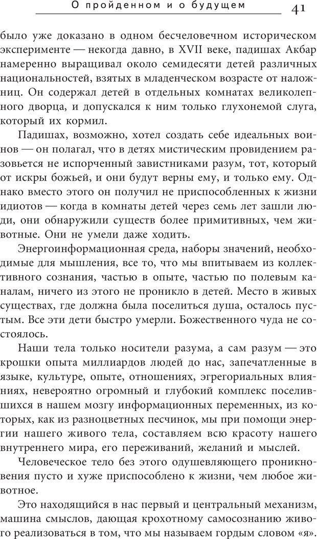 PDF. Искусство. Ступень 5.3. Верищагин Д. С. Страница 40. Читать онлайн
