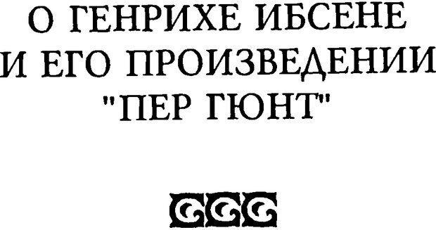 DJVU. Последние слова. Вайнингер О. Страница 32. Читать онлайн