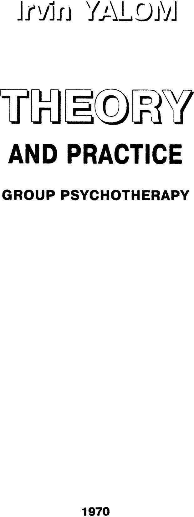 DJVU. Групповая психотерапия. Теория и практика. Ялом И. Страница 2. Читать онлайн