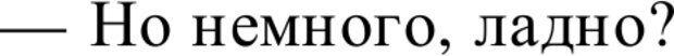 PDF. Проклятие профессии. Бытие и сознание практического психолога. Загайнов Р. М. Страница 27. Читать онлайн