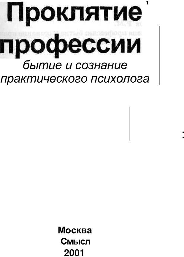 Обложка.