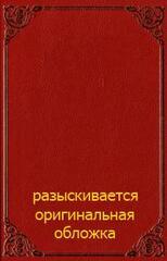 Инстанция буквы в бессознательном (сборник), Лакан Жак